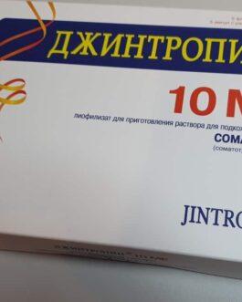 Jintropin 50IU
